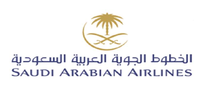 الخطوط السعودية رواد المستقبل - الصفحة العربية