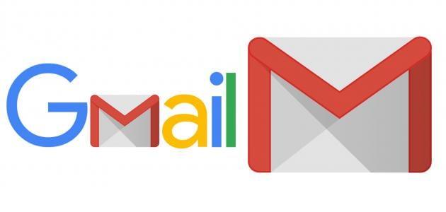 تسجيل دخول ايميل بريد الكتروني gmail من الهاتف