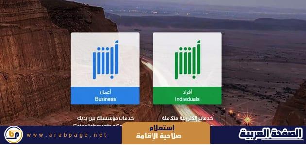 لا تستطيع بيكس شارة وزارة الداخلية السعودية خدمة مقيم Findlocal Drivewayrepair Com