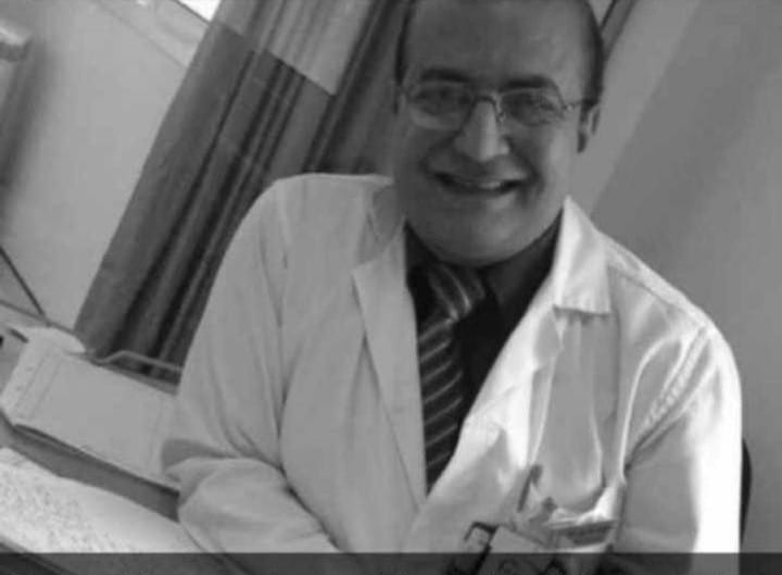 Photo of سبب وفاة الدكتور محمد صبحي