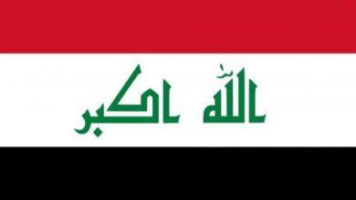 صورة عدد سكان العراق 2020 على حسب المحافظات