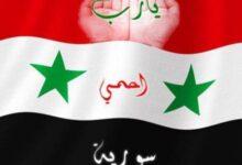 صورة عدد سكان سوريا 2020 بعد الحرب