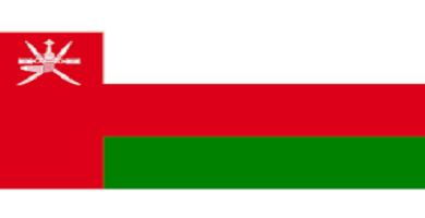 Photo of عدد سكان سلطنة عمان 2020
