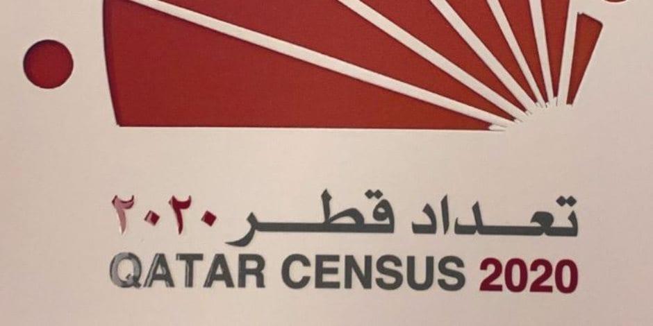 عدد سكان قطر 2020