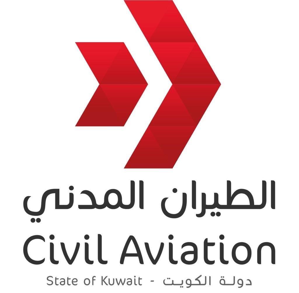 تحميل تطبيق كويت مسافر من الطيران المدني الكويتي