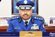 صورة سبب وفاة محمد العايش ويكيبيديا
