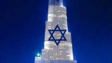 Photo of حقيقة صور علم اسرائيل في برج خليفة بعد اتفاقية التطبيع السلام