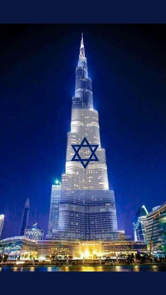 حقيقة صور علم اسرائيل في برج خليفة بعد اتفاقية التطبيع السلام الصفحة العربية