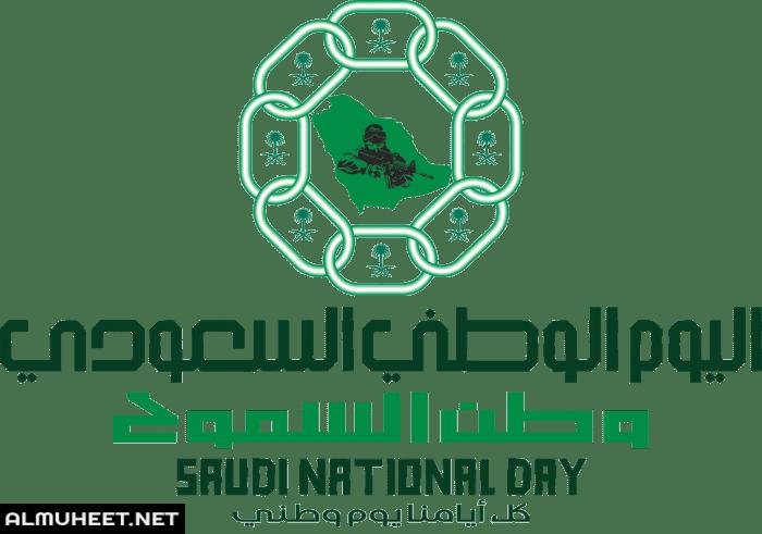 صور عن اليوم الوطني 90 السعودي موعد إجازة اليوم الوطني السعودي 1442 خلفيات اليوم الوطني بالهجري