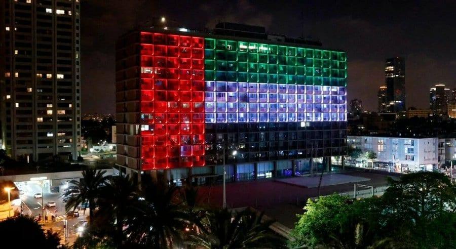 علم الإمارات في إسرائيل
