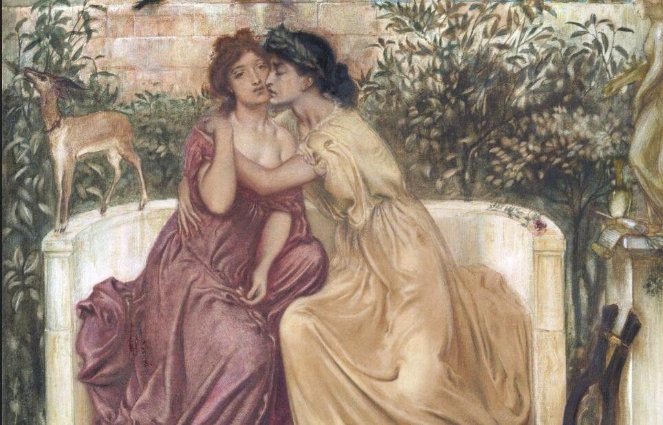 معنى كلمة لزلز Lesbian