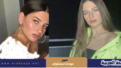 Photo of حقيقة صور ريم عوده عبر حساب انستقرام زوجة محمد عساف