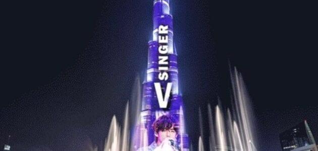 برج خليفة 2021 : عيد ميلاد V من BTS عمال ماك