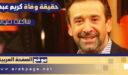 حقيقة وفاة كريم عبدالعزيز تويتر اليوم السابع كم عمر الفنان كريم عبدالعزيز www.arabpage.net