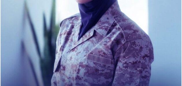 تسجيل المرأة في الجيش السعودي غرام السعودي