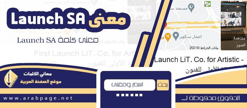 Launch SA