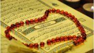 رسائل رمضان 2021 العيد الاضحى حب – مسجات رمضان 1442 – رسائل تهنئة بشهر رمضان 2021