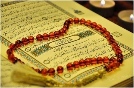 Photo of رسائل رمضان 2020 العيد الاضحى حب – مسجات رمضان 1441 – رسائل تهنئة بشهر رمضان 2020