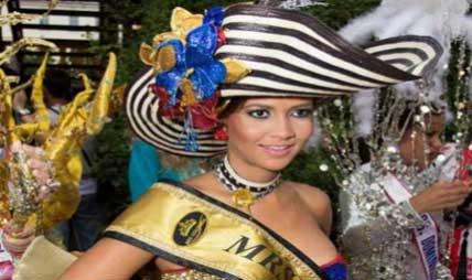 صورة ملكة جمال العالم مارتينز 2012 , ملكة جمال الكون