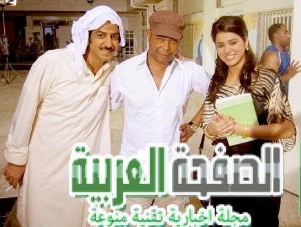 """Photo of الآيفون"""" يثير جدلاً في مسلسل """"ساهر الليل 2012 اخبار"""