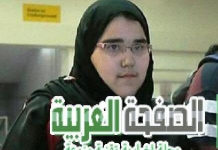 هرخاني مهددة بعدم المشاركة ولا تعليق سعودي