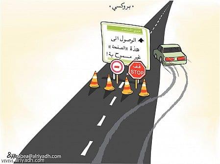 Photo of فتح المواقع المحجوبة 2020 وكسر البروكسي المحظورة vpn