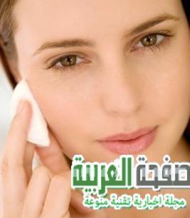 Photo of التخلص من الكلف بسبب الحمل