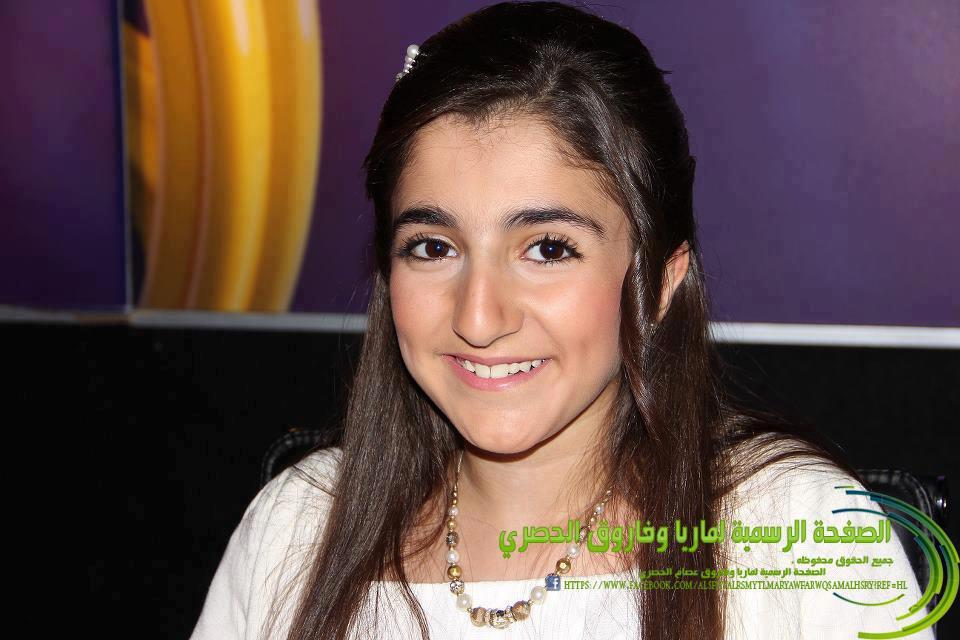 Photo of صور ديمة بشار 2013 – صور جديده وحصرية على صحيفة الصفحة