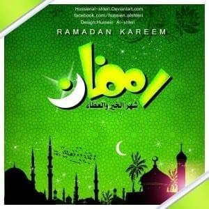 تصاميم رمضان 2013