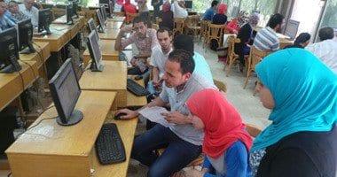 Photo of اخبار نتيجة المرحلة الثانية لتنسيق الثانوية العامة في مصر 12-8-2015