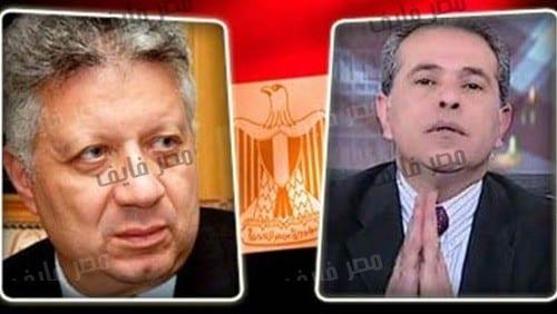 Photo of الإفراج عن توفيق عكاشة بعد القبض عليه , مرتضى منصور رح افرج عنه