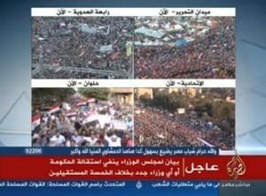 نفي استالقة الحكومة المصرية الجزيرة