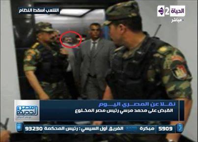 فيديو مباشر عن محاكمة محمد مرسي 8-1-2014