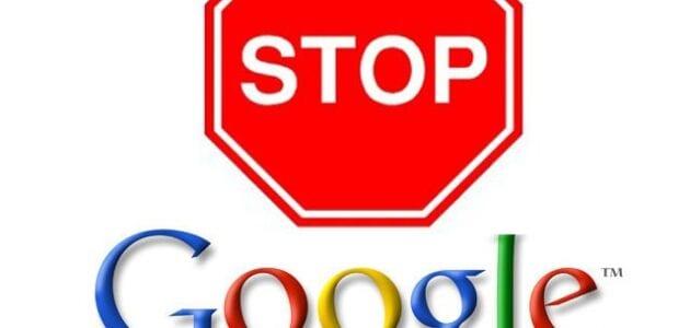 تعطيل عرض الإعلانات في موقعك و طرق الحل بالصور لـ طلب الإعتراض أدسنس فك حظر ادسنس