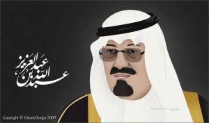 King_Abdullah_bin_Abdul_Aziz_by_ClassicDesign