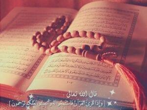 مجموعة من تواشيح رمضان  2013