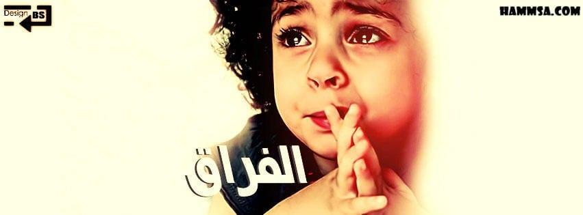 Photo of مجموعة اغاني حزينة 2020 رائعه رح تبكي من شدة حزنها شعبية