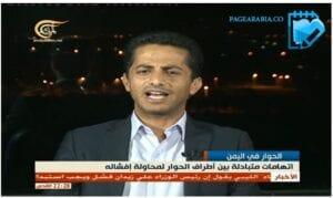 الفدراية في اليمن وتقسيم اليمن الى اقليمين او 5 اقاليم