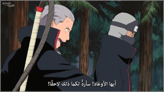 Photo of حلقة ناروتو شيبودن 309 مترجمه من قبل موقع العاشق