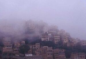 انفجار مولد كهرباء في محافظة اليمن المحويت