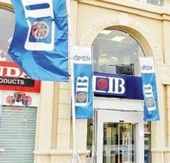 وقع اختيار بنك الصين على البنك التجاري الدولي مصر لتمثيل القارة الأفريقية