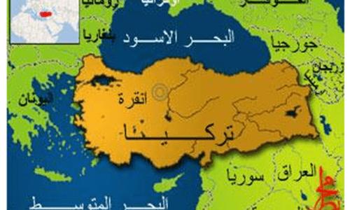خريطة تركيا وحدودها بالعربي مع شرح بالعربي الخريطة التركية 2021