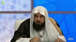 تقليد الشيخ محمد العريفي PAGEARABIA.CO