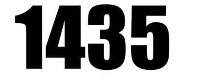 صورة برودكاست رسائل السنة الهجرية الجديدة 1442