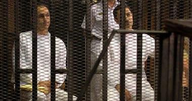 اخلاء سبيل كل من علاء وجمال مبارك من قبل الجنايات في شرق القاهرة مصر