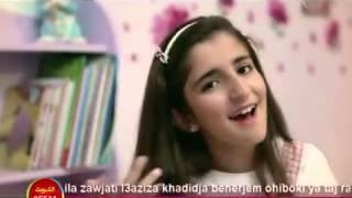 Photo of انشودة على عيني ديمة بشار ومحمد بشار طيور الجنة