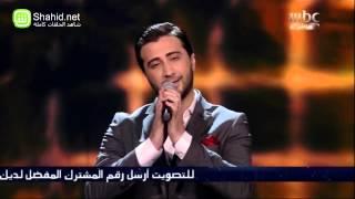 Photo of اغنية سلم عليها عبدالكريم حمدان في عرب ايدول