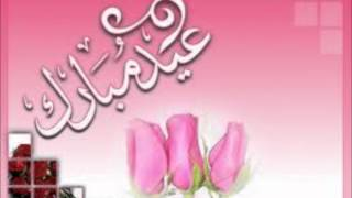 Photo of مسجات عيد الأضحى رسائل عيد الحج الاضحى واتس اب حالات جوال 2018-1439
