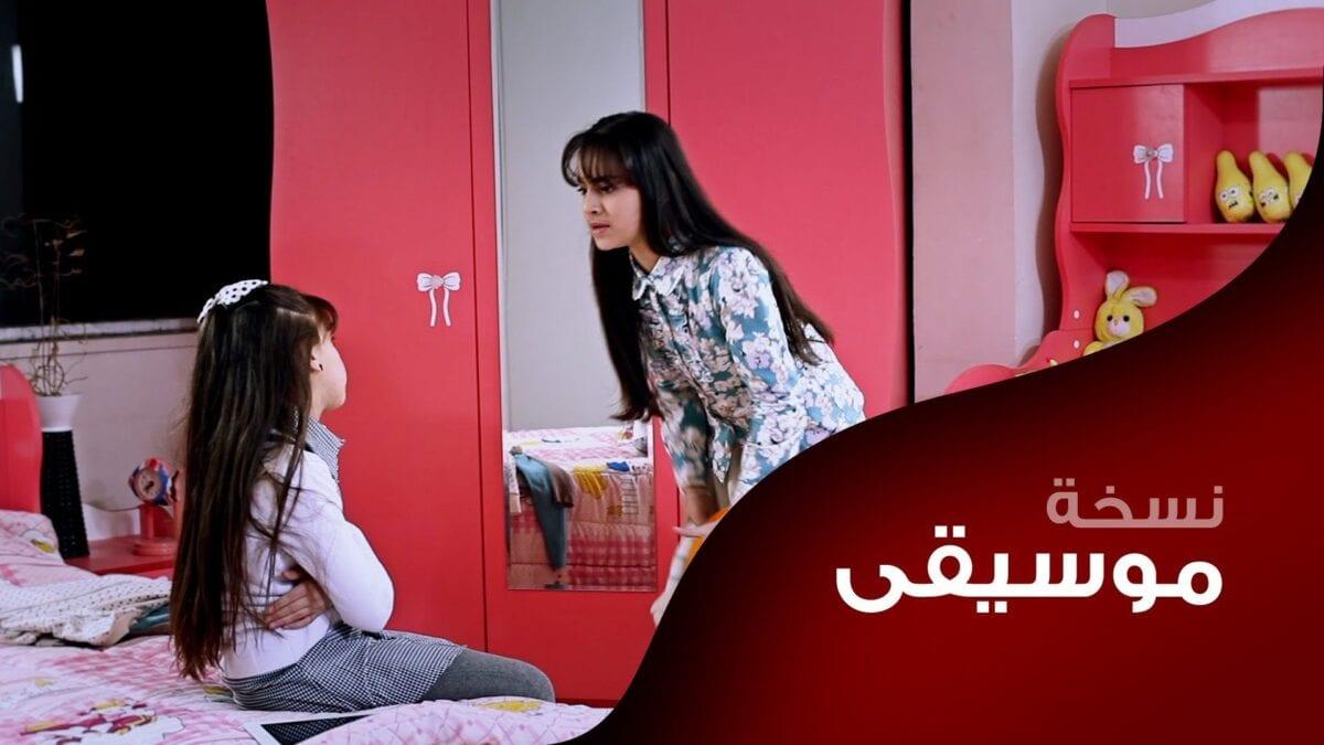 صورة انشودة بنتين ونص اداء  سمى – لمى – زينة أسامة قناة محبوبة