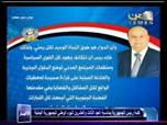صورة كلمة رئيس الجمهورية في العيد ال 23 للوحدة اليمنية 21-05-2013